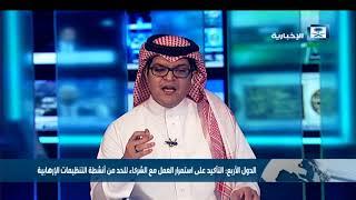 الذيابي: السعودية و الإمارات على رأس أجندة الكيانات التي تستضيفها قطر