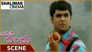 Orey Pandu Movie || Baba Changed Sachin Life || Sachin,Sandali Sinha || Shalimarcinema