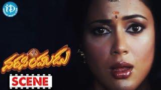 Sameera Reddy Superb Scene || Telugu Love Scenes