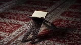 سورة الكهف كاملة | القارئ أحمد العجمي