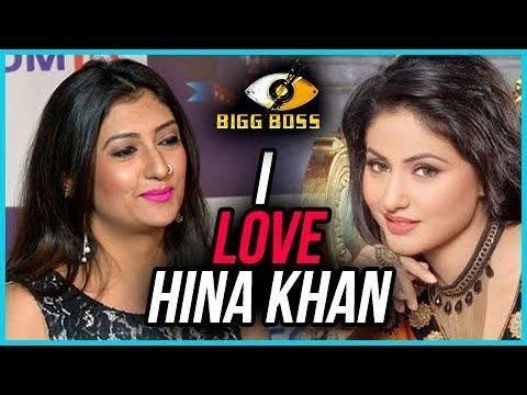 Xxx Mp4 Ex Bigg Boss Winner Juhi Parmar LOVES Hina Khan In Bigg Boss 11 3gp Sex