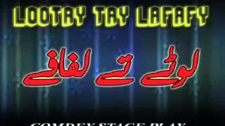 Lotay Tay Lafafay  Full Punjabi Stage Drama