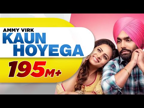 Xxx Mp4 Kaun Hoyega Full Video Qismat Ammy Virk Sargun Mehta Jaani B Praak New Song 2018 3gp Sex