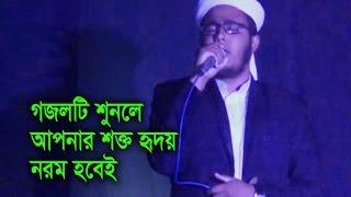 আযান দাওগো মধুর সুরে...কলরব শিল্পী হোসাইন আদনান। Utho Bilal Minarate Kalarab