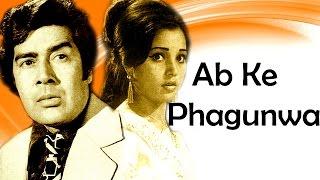 Ab Ke Phagunwa Bhojpuri Song - Saiyya Magan Pahelwani Mein (1983) - Sujit Kumar, Padma Khana