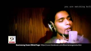 bangla new song 2015 BY ARFIN RUMI