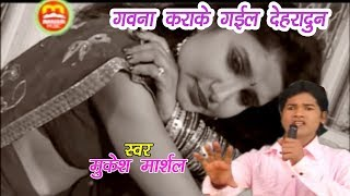 हनीमून राजाजी - Bhojpuri Bedroom Romance Sence  - Honeymoon Raja Ji