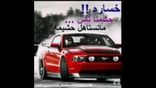اغنية شو بدنا نساوي العمر رايح (تصميم :غزاوي )