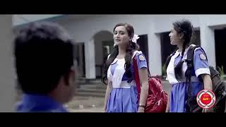 Bangla song Boyosh 16 te prem