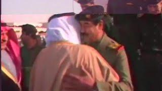 مشاهد نادرة لزيارة الرئيس الراحل صدام حسين للسعودية 1981م