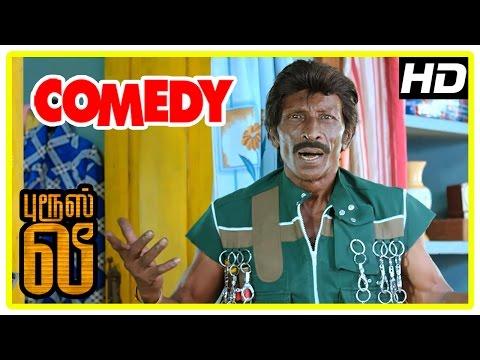 Bruce Lee Movie Comedy Scene   Part 2   GV Prakash   Bala Saravanan   Rajendran   Ramdoss