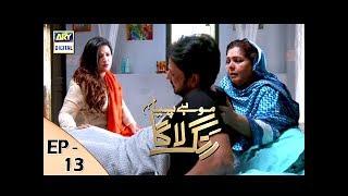 Mohay Piya Rang Laaga - Episode 13 - ARY Digital Drama