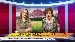 Dr Golnaz Rafalian   Dr Naz  Ep 18 Homosexuality
