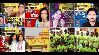 চরন তলে দিও রে দয়াল - সালমা সরকার Baul song by Salma Sorkar