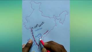 Geography of India (Bangla)