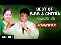 Best Of S P Balasubramanyam & Chitra Jukebox   Spb & Chitra Hits   Kannada Hit Songs
