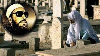 اجمل ما قال الشيخ كشك - زيارة قبر والديك
