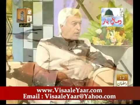 Dastarkhwan e Nabvi Anaar Angoor Kishmish In Qtv.By Visaal