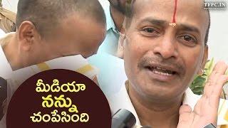 Venu Madhav Heart Breaking Pain About His Death Rumors | Old Video | TFPC