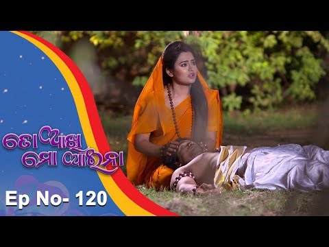 Xxx Mp4 To Akhi Mo Aaina Full Ep 120 19th May 2018 Odia Serial TarangTV 3gp Sex