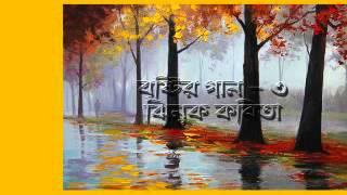 Bristir Gaan 3   Rabindra Sangeet+Nazrul Geeti+Bangla Adhunik+Hindi+Classic