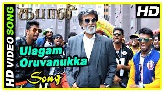 Kabali Tamil Movie Scenes | Kabali Da Dialogue | Ulagam Oruvanukka Song | Kabali warns Lingesh