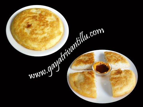 Dibba Rotte - Utappam variation from Andhra -  -  Indian Food Telugu Vantalu Vegetarian Recipes