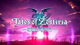 Tales of Zestiria: Doushi no Yoake OST - 1