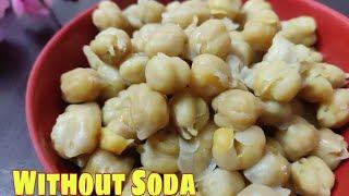 बिना भिगोए छोले,राजमा उबाले 15 मिनटो में बिना सोडा के|Boil chickpeas without soak||Instant method