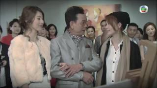 幕後玩家 - 第 03 集預告 (TVB)