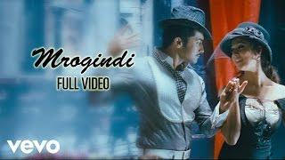 Ghatikudu - Mrogindi Video | Suriya| Nayanthara | Harris Jayaraj