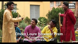 Christian Bengali Song Official Teaser Of II Dhoro Loure Ishowrer Prem II