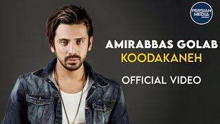 Amirabbas Golab - Koodakaneh - Video (امیر عباس گلاب - کودکانه - ویدیو)
