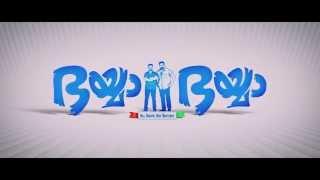 Bhaiyya Bhaiyya Official Malayalam Movie Trailer [HD]
