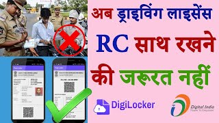 How to Use DigiLocker | Link Driving License & RC in DigiLocker | Upload  documents on Digilocker
