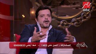 #محمد_هنيدي يحسم الأمر حول من يدير حساباته الرسمية على السوشيال ميديا