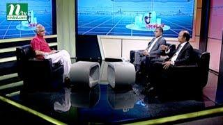 Market Watch | Episode 634 | Stock Market and Economy Update | Talk Show