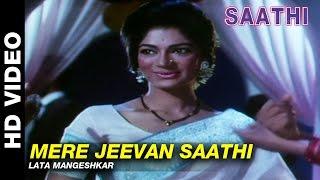 Mere Jeevan Saathi - Saathi | Lata Mangeshkar | Vyjayanthimala & Rajendra Kumar