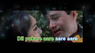 Dil Pukare Aa Re Aa Re Original Soundtrack