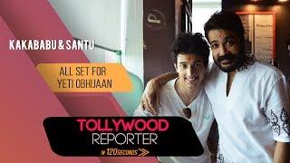 All Set For Yeti Obhijaan | Kakababu and Santu | Srijit Mukherji's Next Movie | Tollywood Reporter