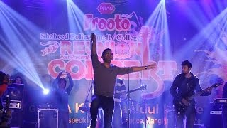 Shaheed Police Smrity College Reunion Concert 2016 ( Tahsan, kona, Doshomik etc. ) Part- 2 of 2