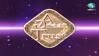 A Great Trust EP22