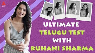 Ruhani Interview about Chilasow - Annapurna Studios