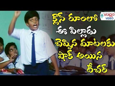Student Ultimate Comedy in Class Room || School Comedy Video || Volga Videos 2017