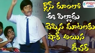 Student Ultimate Comedy in Class Room || School Comedy Video || Volga Videos 2017