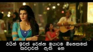 Hangover  ►   Salman Khan  1080p  Full  HD Kick 2014  Movie Video Song With  Sinhala  Translation..