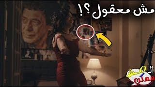المش ممكن | مش معقول يكون المشهد ده حقيقي .؟!