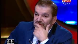 100 سؤال -  شاهد ماذا قال طوني خليفة عن عمرو أديب واليسا وفضل شاكر