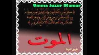 DUNIA (Farid Youssouf)