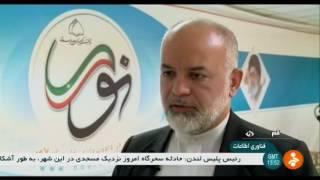 Iran Noor Religion Software developing center, Qom مركز گسترش نرم افزارهاي ديني و مذهبي نور قم ايران